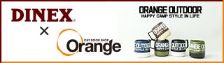 dinex_orange_bnr.jpg