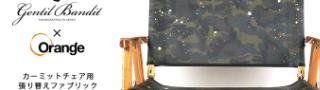 /img/common/side-nav/banner-02.png