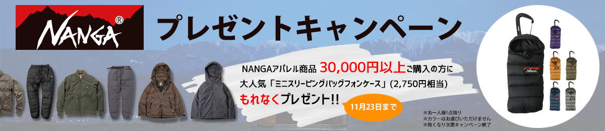 nanga_present_2020fw.jpg
