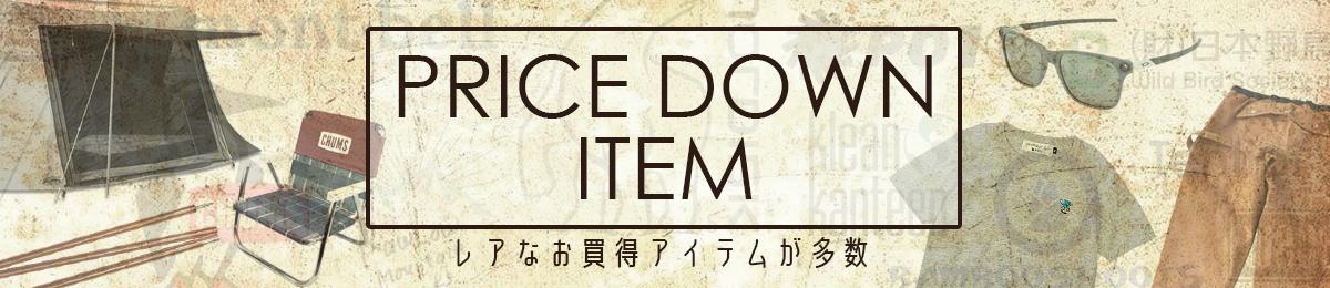 /img/top/banner-sele.png
