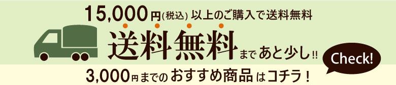 souryou_b.jpg
