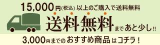 souryou_s.jpg